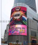 聚能光彩上海户外P8全彩广告屏