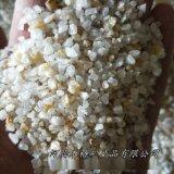 高硬度石英砂 耐高溫石英砂 水洗石英砂 精緻石英砂
