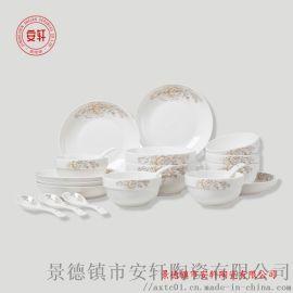 陶瓷餐具套装,瓷器碗盘套装