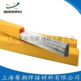 ER309Si不锈钢焊丝