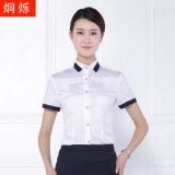 湖南女式商務襯衫珠寶店前臺廠家直銷