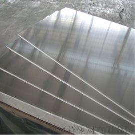 厂家加工 专用高质铝板 6061 6063耐腐铝板