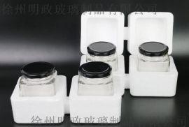 四方玻璃瓶玻璃密封罐蜂蜜瓶果酱瓶储存罐玻璃罐子
