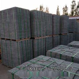 本格厂家供应火山岩路基石 玄武岩地砖 火山石板材