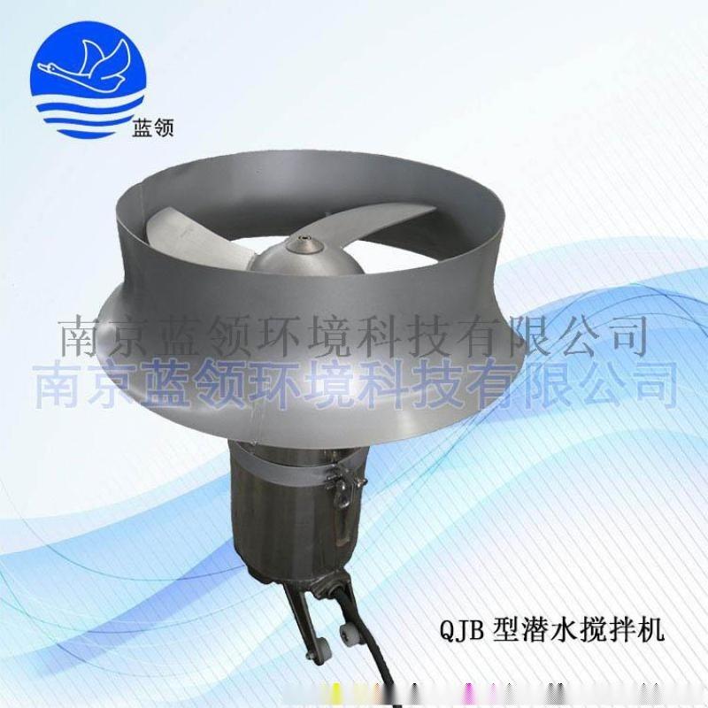 南京不锈钢全套搅拌机设备厂家