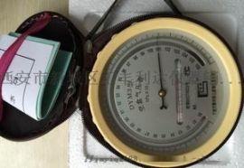 西安哪裏賣DYM3空盒氣壓表13891913067
