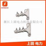 上固螺旋型铝合金耐张线夹NLL-4A