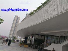 滨州冲孔铝单板 打孔铝板规格 造型冲孔铝板幕墙