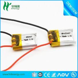 651417 -75mah 聚合物電池廠家