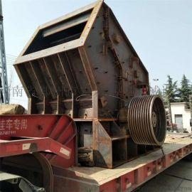 供应反击式破碎机加工制砂设备郑州宏岩厂家