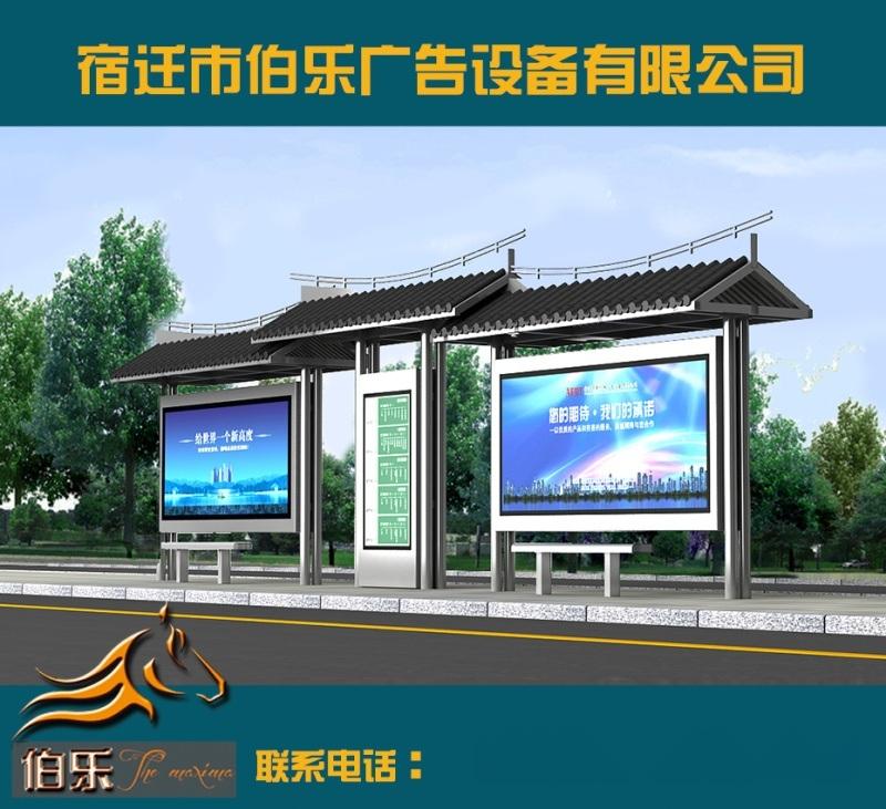 《供应》不锈钢公交站台、公交站台制作、加工定制