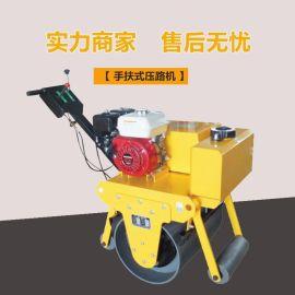 汽油手扶式压路机价格 进口液压系统 单钢轮轧道机
