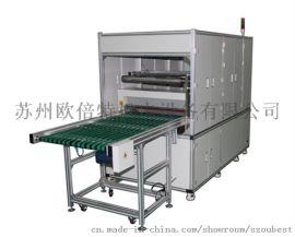 自动包膜机收缩包装机