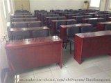 天津培训桌 定做培训桌厂家 会议桌椅图片