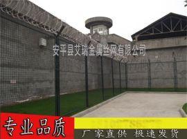监狱钢网墙厂家 看守所隔离网 军事保护地围界网报价