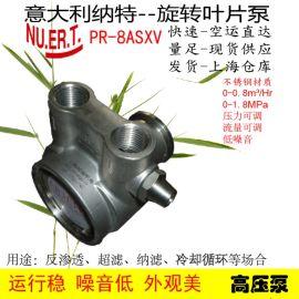 PR8ASXV水处理高压泵,代替立式多级泵