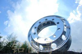 庫羅德鍛造卡車鋁合金鋁圈1139