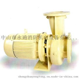 EZ100-200单级悬臂式离心泵 卧式单级饮料泵