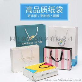 精品手提袋定制紙袋適用於食品包裝企業宣傳