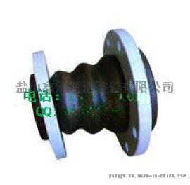 大慶熱銷鑫涌牌橡膠軟接頭 法蘭連接橡膠軟接頭