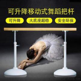 标准舞蹈教室用舞蹈把杆 练习舞蹈把杆