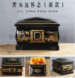 陶瓷骨灰盒图片陶瓷骨灰盒价格_陶瓷骨灰盒