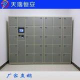 北京刷卡联网智能卷宗柜 智能物证柜 天瑞恒安