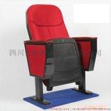 綿陽影院活動座椅劇院椅-四川綿陽劇院椅安裝維修