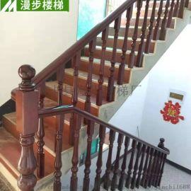 漫步实木楼梯 厂家直销批发 支持定制 立柱楼梯配件