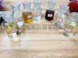 AFFF3%水城膜泡沫液