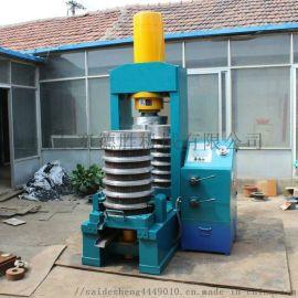 立式液压榨油机 花生油压榨机 核桃芝麻油压榨机