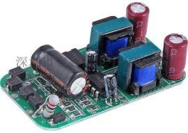 BP3167XJ无VCC电容,隔离反激,恒流