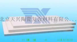 陶瓷纤维板 硅酸铝板 陶纤板 耐高温板
