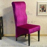 椅子酒店专用,装饰,贵宾椅子,户外婚礼凳子