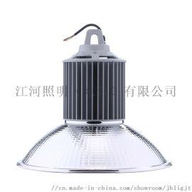 江河照明LED工矿灯100W