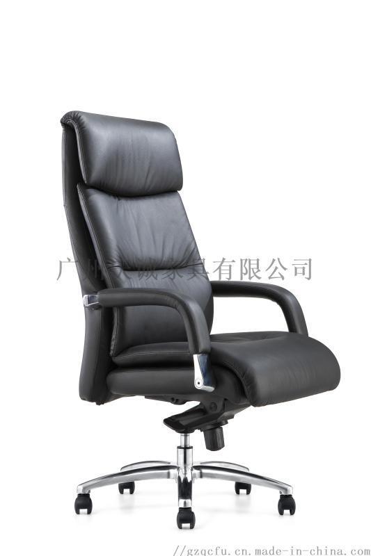 广东**真皮,西皮大班椅,主管椅,老板椅
