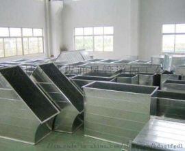 供安庆通风管道和安徽共板法兰风管加工