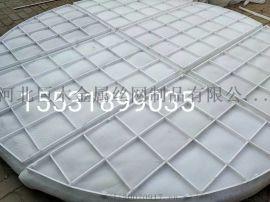 安平巨木加工定制聚四氟乙烯丝网除沫器