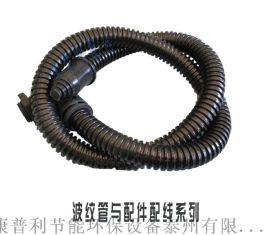 PP阻燃波纹管 聚丙烯PP穿线软管