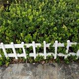 草坪護欄樣品、園藝綠化防護欄、花壇裝飾塑鋼護欄