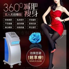 美容院射频减肥仪多少钱 一台减肥仪价位