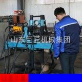 銅鋅金屬礦山探礦鑽機 全液壓坑道鑽機免費培訓安裝