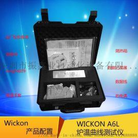 WICKON A6L 六通道曲线炉温测试仪