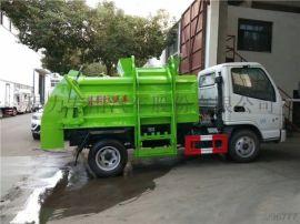凯马3方餐厨垃圾车-收集泔水餐余垃圾运输车