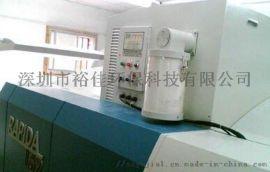 印刷机抽粉机厂家 海德堡高宝罗兰配套环保集尘器