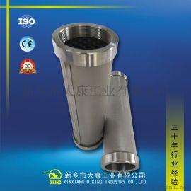不锈钢振动筛除尘过滤器空气滤芯