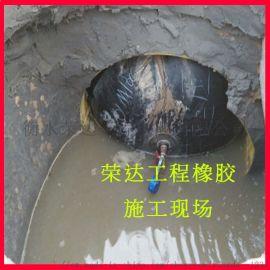 管道封堵气囊直径900管道堵水气囊 市政排污管道闭水气囊