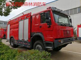 重汽豪沃四驱森林消防车|森林消防车厂家