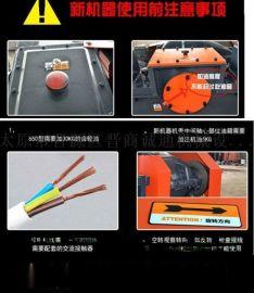 广东潮州市钢筋切断机钢筋调直机切断机实惠的
