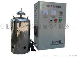 水箱自洁消毒器卫生许可批件